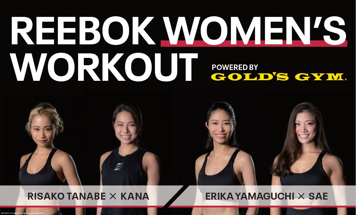 REEBOK WOMEN'S WORKOUT